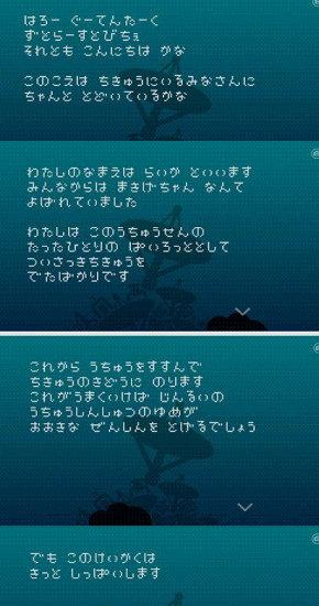 Hitoribocchiwakusei1