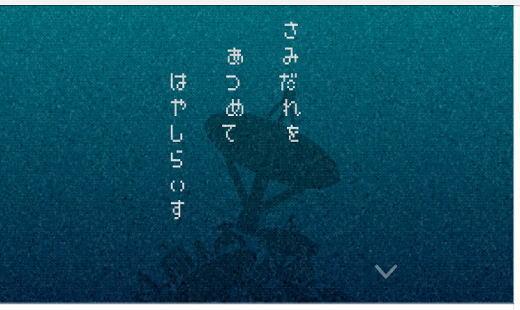 Hitoribocchiwakusei5